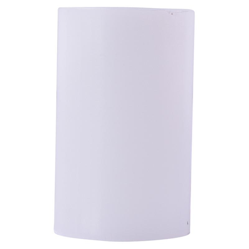 Bucsa plastic pentru arborele 40.17.014 U-445